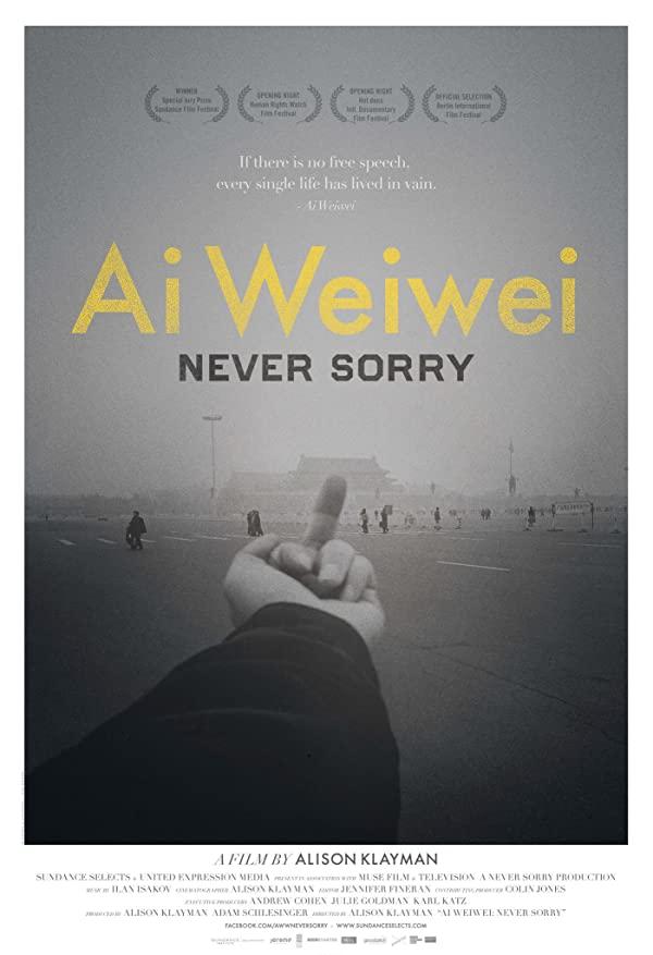 Ai Weiwei Never Sorry 2012 Movie Subtitles Hq Subtitles